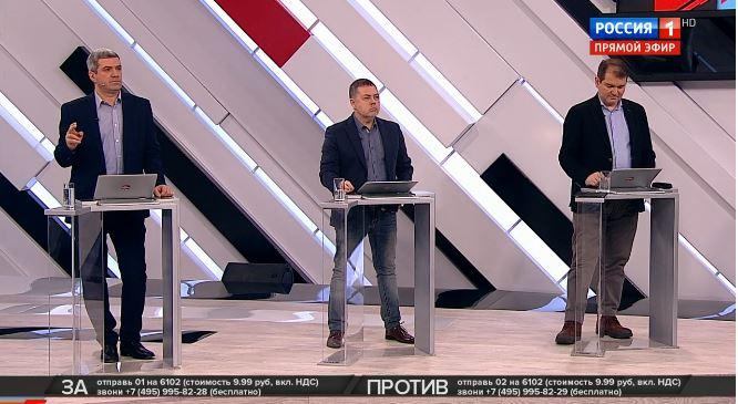Кто против? Программа Сергея Михеева от 24.01.2019