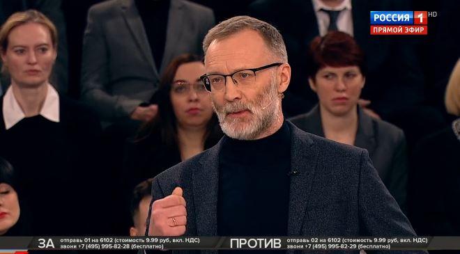"""Выпуск программы """"Кто против?"""" от 25.01.2019"""