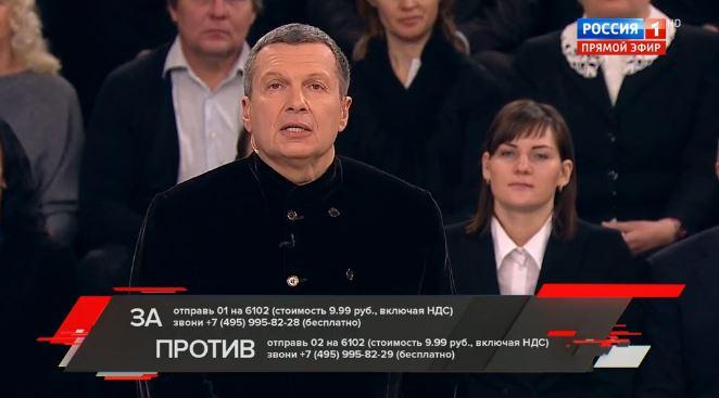 Кто против шоу Сергея Михеева от 29.01.2019