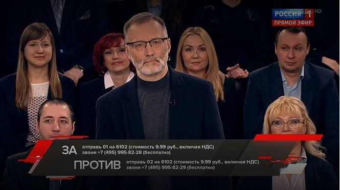 Кто против? Программа Сергея Михеева от 28.01.2019