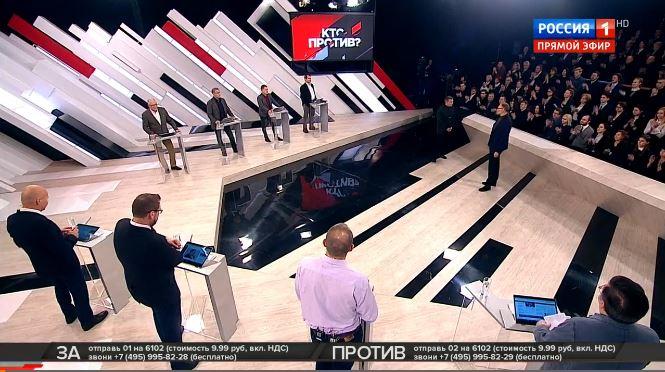 Кто против программа Сергея Михеева от 01.02.2019