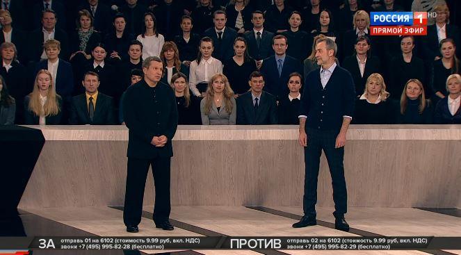 Шоу Кто против Михеева, программа от 07.02.19
