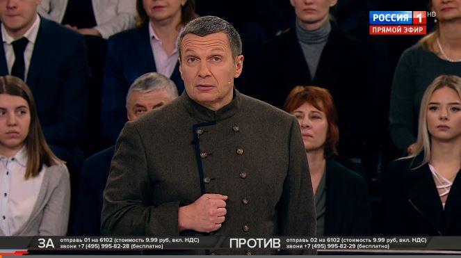"""13 февраля 2019 года политическое шоу """"Кто против?"""""""