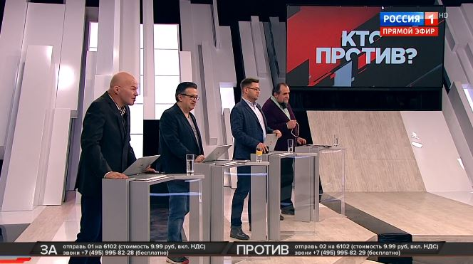 Михеев Сергей политолог Кто против, выпуск от 19 марта 2019