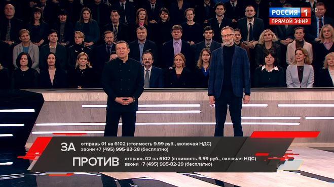 Смотреть программу Кто против Сергея Михеева, выпуск от 11 марта 2019 года