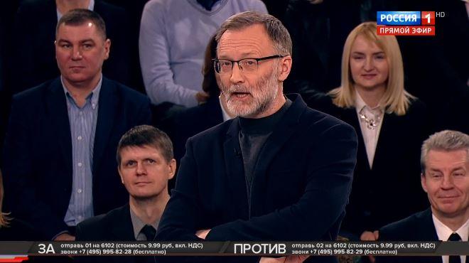 Сергей Михеев и новая программа Кто против? Выпуск от 13 марта 2019