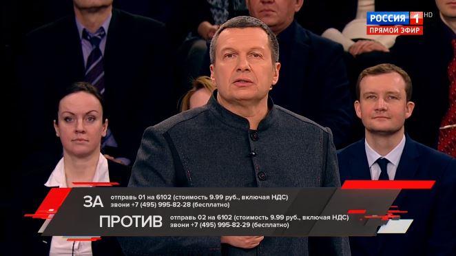Политическая программа Кто против Сергея Михеева, выпуск от 14 марта 2019 года